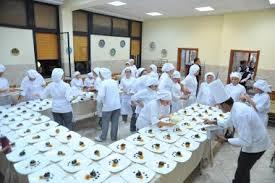 Scuola Alberghiera Safi-Elis
